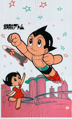 Astro Boy plastic bag