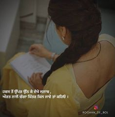 Life Quotes Pictures, Baby Pictures, Silent Words, Heart Touching Lines, Punjabi Love Quotes, Mixed Feelings Quotes, Study Motivation Quotes, Motivational Quotes, Inspirational Quotes