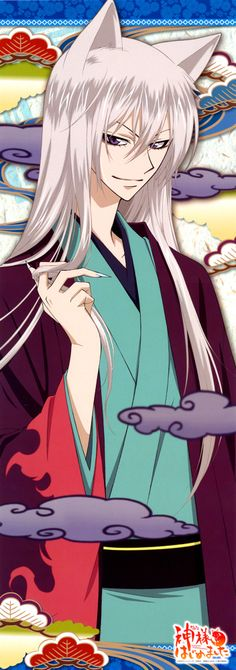 Now who wouldn't want to be the shrine god to a shrine that comes with this?? <3 Tomoe, Kamisama Hajimemashita
