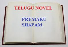 Free download Pdf files: Telugu Novel - Premaku Shapam