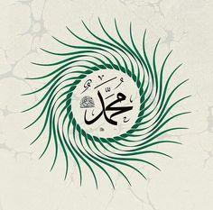 Muhammed (sav)