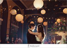 Hotel Mazarin. Purple, gold & green lanterns?
