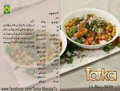 Sabzi Recipe, Urdu Recipe, My Recipes, Recipies, Samosas, Ramadan Recipes, Iftar, Potato Salad, Desi