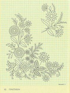 Motivos florais para bordado