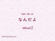 Basic Japanese Words, Japanese Phrases, Study Japanese, Japanese Names, Japanese Culture, Learning Japanese, Japanese Language Lessons, Korean Language Learning, Japanese Sentences