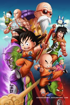 Dragon Ball Fan Art ! by GenghisKwan on @DeviantArt