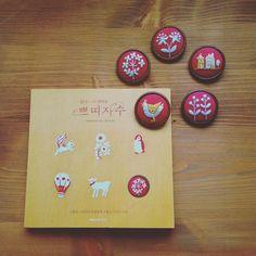 著書『annasのプチ刺繍』の韓国語版が届きました。 韓国のみなさま、どうぞよろしくお願いします☆