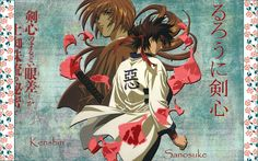 I got sick of not finding widescreen Rurouni Kenshin wallpapers, so I decided to make one in Photoshop. The image of Kenshin and Sanosuke is from a poster, the kanji are from some brushes I made, a...