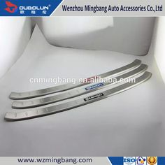 High Quality Car Accessories ABS Chrome Rear Bumper Foot Plate For Qashqai 2016