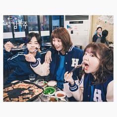 Their friendship is goals Korean Celebrities, Korean Actors, Weightlifting Fairy Kim Bok Joo Swag, Live Action, Weighlifting Fairy Kim Bok Joo, Nam Joo Hyuk Lee Sung Kyung, Kdrama, Lee Joo Young, Joon Hyung