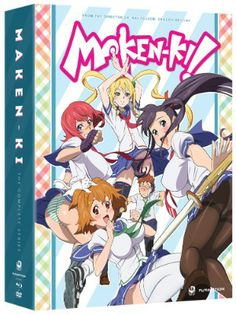 Maken-Ki! Battling Venus DVD/Blu-ray Complete Series (Hyb) Limited Edition#RightStuf2013