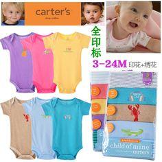 2013 Summer Boutique 5 Pcs Baby Romper Girl's Fashion Cotton Toddler Jumpsuit,Infant Carters Clothing Set Wear 5 Pieces