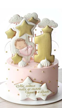 15 The Cutest First Birthday Cake Ideas, 1st birthday cakes First Birthday Cake Pictures, Baby First Birthday Cake, Beautiful Birthday Cakes, Girl Birthday Themes, Themed Birthday Cakes, Themed Cakes, Mini Wedding Cakes, Baby Boy Cakes, Cupcakes