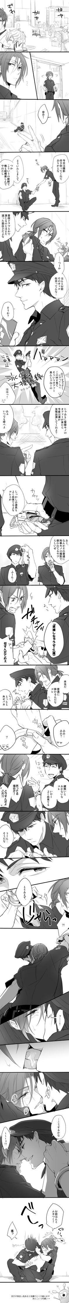 Yamazaki Sousuke x Matsuoka Rin
