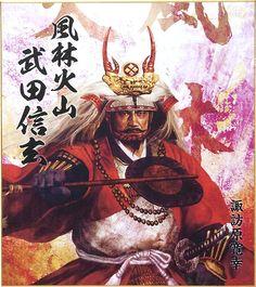 Illust of Takeda Shingen ( Japanese Busyou. Japanese History, Japanese Culture, Takeda Shingen, Tokugawa Ieyasu, Sengoku Period, Samurai Artwork, Japanese Warrior, Samurai Tattoo, Samurai Warrior