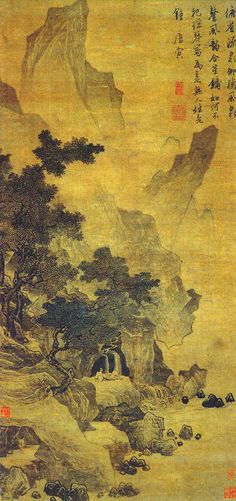 Watching the Spring and Listening to the Wind - Tang Yin (1470 - 1524); Ming Dynasty