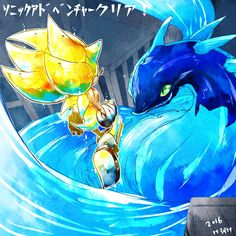 Super Sonic and Chaos