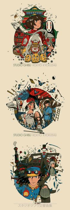 Studio Ghibli illustrations by Tyler Stout for Mondo vinyls and t-shirts. - Tylers Shirts - Ideas of Tylers Shirts - Studio Ghibli illustrations by Tyler Stout for Mondo vinyls and t-shirts. Manga Anime, Art Anime, Anime Kunst, Hayao Miyazaki, Studio Ghibli Films, Art Studio Ghibli, Studio Ghibli Tattoo, Howls Moving Castle, Howl's Moving Castle Tattoo