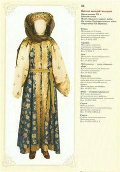 Костюм уральского казака фото картинки