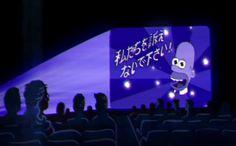 Bartkira the Animated Trailer on Vimeo