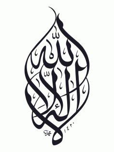 The vector file Kelime-i Tevhid. La Ilahe Illallah Vector CDR File is a Coreldraw cdr ( .cdr ) file type, size is KB, under allah muhammad vector art, arabic calligraphy vector art, islamic calligraphy vectors. Bismillah Calligraphy, Islamic Art Calligraphy, Vector Graphics, Vector Art, Corel Paint, La Ilaha Illallah, Ramadan Kareem Vector, Cd R, Free Vector Files
