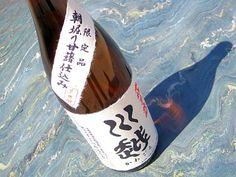 KAWAGOE ● 芋焼酎 川越