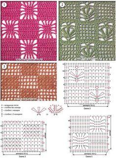 Delicadezas en crochet Gabriela: Varios patrones de punto imperdibles !