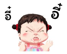 1 Cute Funny Baby Videos, Cute Funny Babies, Animated Emoticons, Girl Emoji, Cute Cartoon Pictures, Gif Photo, Line Sticker, Cute Gif, Little Girls
