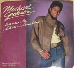 Michael Jackson Wanna Be Startin Somethin Vinyl Soul Picture Sleeve 45 Record by RASVINYL on Etsy