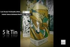 Tenekes Ergon 5 Lt. Tin Can Arty Tenekes. This project aims to bring closer Art as a mean of expression with the packaging of a product as well as re-position Greek olive oil in the world market. We strongly believe on the united collaboration of all creators/designers/originators even in the creation of a food product. The tools of the Ladi Biosas team are the creative minds, the passion for quality, good design and playing with different art forms.