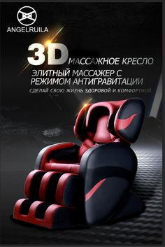Angelruila full body massage chair Kneading vibration finger pressure Home office relax machine