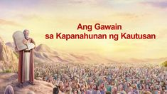 The work that Jehovah did in the Israelites established among humanity God's earthly place of origin, His sacred place where He was present. He confined His work to the Israelite people. At first, He did not work outside of Israel; Christian Videos, Christian Movies, Spiritual Figures, Ignorant People, End Of The Age, Praise Songs, Tagalog, God Jesus, Jehovah