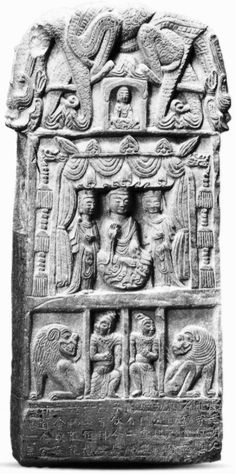 北周造像碑,上有北周建德二年(573年)发愿文