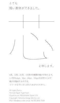 kumi_shin.gif