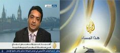 Al-jazeera TV Interview Dr Ayham Al-Ayoubi about his career in the UK.