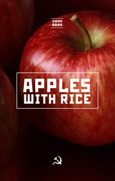 Apples with rice | Soviet Cooking | Almost forgotten recipes