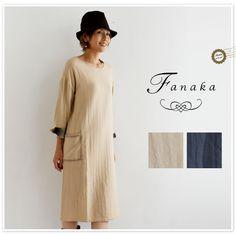 【Fanaka ファナカ】 コットン Wガーゼ ロング ワンピース (62-2132-312)