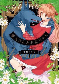 Hana and the Beast Man Manga Manga Love, Manga To Read, Anime Love, Fantasy Romance, Romance Manga, Anime Recommendations, Light Novel, Shoujo, Doujinshi