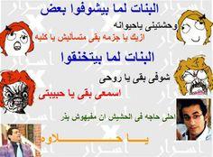 Hassan Manow - Google+