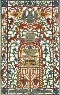 Shavuot papercut - Jewish paper cutting - Wikipedia, the free encyclopedia