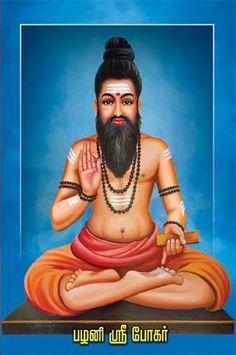 கோரக்கர்: 2013 Pookalam Design, Numerology Horoscope, All Mantra, Aura Reading, Vedic Mantras, Power Star, Alphabet Charts, Tamil Language, Twin Souls