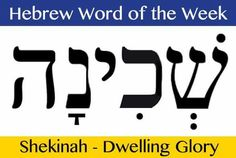 Hebrew is the language of the Bible and often deemed as sacred but this is not the only reason why people choose to learn this ancient language. For many it is the historic heritage and cultural aspects of the nomadic Hebrews that ins Hebrew Names, Biblical Hebrew, Hebrew Words, Hebrew Text, Hebrew Writing, Hebrew Tattoo, Learn Hebrew, Names Of God, Messianic Judaism