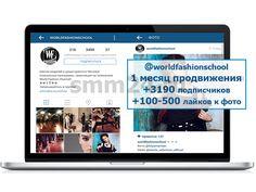 Пример привлечения живых подписчиков. Старт с 300 подписчиков.  По вопросам продвижения в instagram: +7(495)7903656 +7(929)5914194 (what's app/viber/telegram).  Оставьте свою заявку на сайте smm24.ru