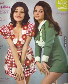 Fashion in Pre Revolutionary Iran http://www.parstimes.com/fashion/pre_revolution/