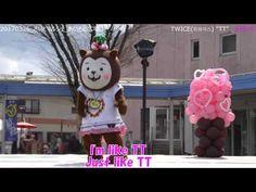 """[ みやざき犬 ] 20170326_『TWICE(트와이스) """"TT"""" 』_むぅちゃん_さいとマルシェ - YouTube"""