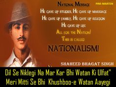 its  a Day to Salute A HERO Who Sacrificed his LIFE for Independent INDIA !