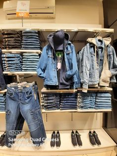 Vitrine Jean, Visual Merchandising, Shoe Rack, Denim, Pants, Fashion, Men, Clothing, Trouser Pants