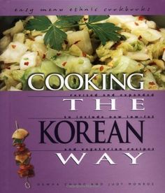 Cooking the west african way easy menu ethnic cookbooks nullhttp cooking the korean way easy menu ethnic cookbooks by okwha chung 20030101 korean recipesebook pdfused forumfinder Choice Image