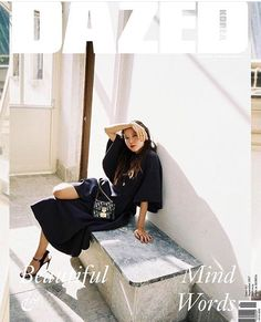 Gong Hyo Jin for Dazed Korea Jin 2017, G Words, Gong Hyo Jin, Lil Black Dress, Addicted Series, Girls Magazine, Dazed And Confused, Korean Star, Normcore