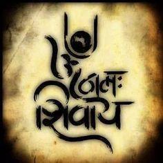 Om Namah Shivaya - The Truth ! Mahakal Shiva, Shiva Statue, Shiva Art, Krishna, Mantra, Shiva Wallpaper, Wallpaper Pic, Mobile Wallpaper, Lord Shiva Family